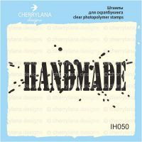 Handmade/Ручная работа