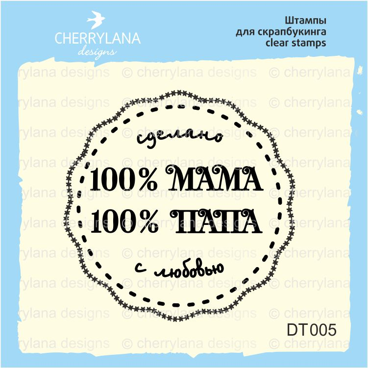 Картинки, открытка юбилей 50 мама 50 папа